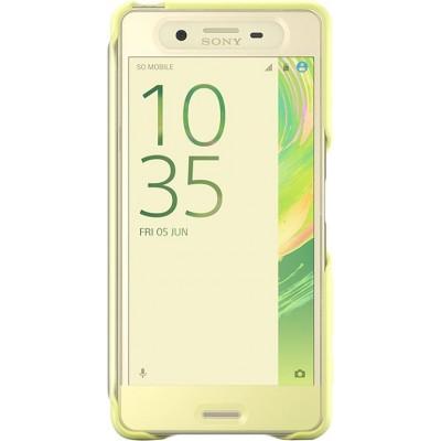 Štýlový dotykový kryt Sony SCR56 pre Xperia X Performance, Lime Gold