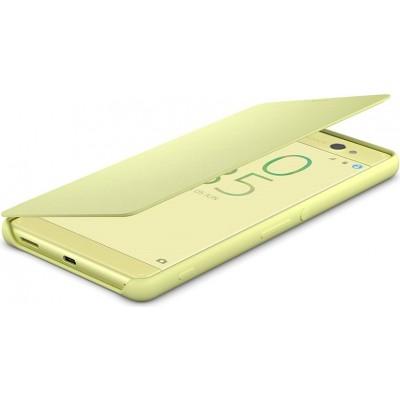 Štýlový flipový kryt Sony SCR60 pre Xperia XA Ultra, Lime Gold