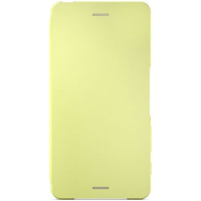 Štýlový flipový kryt Sony SCR58 pre Xperia X Performance, Lime Gold